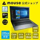 【ポイント10倍♪〜12/25 15時まで】MB-W880XN-M2SH2-MA-AB ノートパソコン パソコン 17.3型 Core i7 8750H 16GB メモリ 256GB M.2 SSD 1TB HDD GeForce GTX1050 マウスコンピューター PC BTO カスタマイズ Microsoft Office付き (ワード/エクセル/パワーポイント) 新品