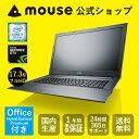 【送料無料/ポイント10倍】マウスコンピューター [ノートパソコン] 《 MB-W880S-SH2-MA-AB 》 【 Windows 10 Home/Core i7-7700HQ プ..