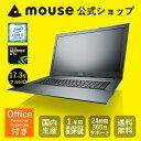 【送料無料/ポイント10倍】マウスコンピューター [ノートパソコン] 《 MB-W880S-SH2-MA-AP 》 【 Windows 10 Home/Core i7-7700HQ プ..