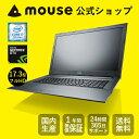 【送料無料/ポイント10倍】マウスコンピューター [ノートパソコン] 《 MB-W880S-SH2-MA 》 【 Windows 10 Home/Core i7-7700HQ プロセ..