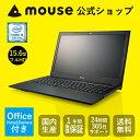 【送料無料/ポイント10倍】マウスコンピューター [ノートパソコン] 《 MB-F556SD-M2SH2-MA-AB 》 【 Windows 10 Home/Core i5-8250U プロセッサー/8GB メモリ/256GB SSD/1TB HDD/DVDドライブ/15.6型フルHD/Microsoft Office付き】《新品》