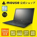 【送料無料/ポイント10倍】マウスコンピューター [ノートパソコン] 《 MB-F556SD-M2SH2-MA-AP 》 【 Windows 10 Home/Core i5-8250U ..