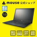 【送料無料/ポイント10倍】マウスコンピューター [ノートパソコン] 《 MB-F555EN-MA 》 【 Windows 10 Home/Core i5-7200U プロセッサ..