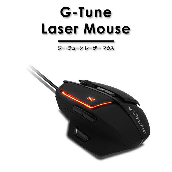 【G-Tune オリジナル ゲーミングマウス】 G-Tune Laser Mouse [ 高精度レーザーセンサー/8ボタン/1000Hz(1ms)ポーリングレート/LEDバックライト/有線・USB接続 ]