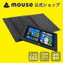 《アウトレット》【送料無料】マウスコンピューター [タブレットPC] 《 MT-WN1003-MA-QD 》 【 Windows 10 Home/Atom x5-Z8350/2GB メモリ/64GB ストレージ/高速無線LAN/着脱式キーボード/Microsoft Office付き(Office Mobile) 】
