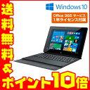 ポイント10倍★送料無料★マウスコンピューター [ MT-WN1001 ] 10.1型タブレット【 Windows 10 Home 32ビット/Atom x5-...