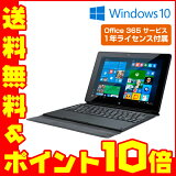 �ڥݥ����10�ܡۡ�����̵���ۥޥ�������ԥ塼���� [ MT-WN1001 ] 10.1�����֥�åȡ� Windows 10 Home 32�ӥå�/Atom x5-Z8300/2GB ����/���ȥ졼�� 64GB/��æ�������ܡ�����°/Microsoft Office Mobile �� Office 365 �����ӥ���1ǯ��ͭ���ɸ����° ��
