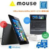 �ڥݥ����10�ܡ�����̵����ޥ�������ԥ塼���� [ WN892 ] 8.9�����֥�åȡ� Windows 10 Home 32�ӥå�/Atom x5-Z8300/2GB ����/���ȥ졼�� 32GB/��æ�������ܡ�����°/Microsoft Office Mobile �� Office 365 �����ӥ���1ǯ��ͭ���ɸ����° ��
