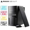 mouse DT2-MA-AB AMD Athlon 200GE 8GB メモリ 256GB M.2 SSD デスクトップ パソコン Windows10 Office付き mouse マウスコンピューター PC BTO 新品