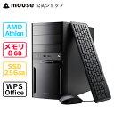 mouse DT2-MA AMD Athlon 200GE 8GB メモリ 256GB M.2 SSD デスクトップ パソコン Windows10 WPS Office付き mouse マウスコンピューター PC BTO 新品