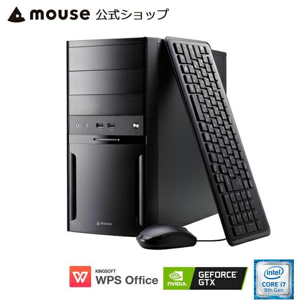 【ポイント10倍♪】LM-iG810H2N-S2H2-MA デスクトップ パソコン Core i7-9700K 8GB メモリ 240GB SSD 2TB HDD GeForce GTX 1660 WPS Office付き mouse マウスコンピューター PC BTO 新品