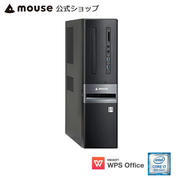 【さらにエントリーでポイント5倍♪】【ポイント10倍♪4/15 18時〜6/10 15時まで】LM-iHS410XD-SH-MA デスクトップ パソコン Core i7-8700 8GB メモリ 120GB SSD 1TB HDD WPS Office付き mouse マウスコンピューター PC BTO 新品