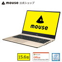 MB-B508H-A ノートパソコン パソコン 15.6型 IPSパネル Core i7-8565U 8GB メモリ 512GB M.2 SSD Microsoft Office付き mouse マウスコンピューター PC BTO 新品
