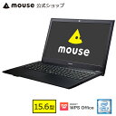 MB-F536BD-M2S2-MA ノートパソコン パソコン 15.6型 Corei3-7100U 8GB メモリ 256GB NVMe M.2 SSD WPS Office付き mouse マウスコンピューター PC BTO 新品