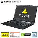【ポイント10倍♪〜2/25 15時まで】MB-K690XN-M2SH2-MA-AB ノートパソコン パソコン 15.6型 Core i7-8750H 16GB メモリ 256GB SSD 1TB HDD GeForce MX150 Microsoft Office付き mouse マウスコンピューター PC BTO 新品