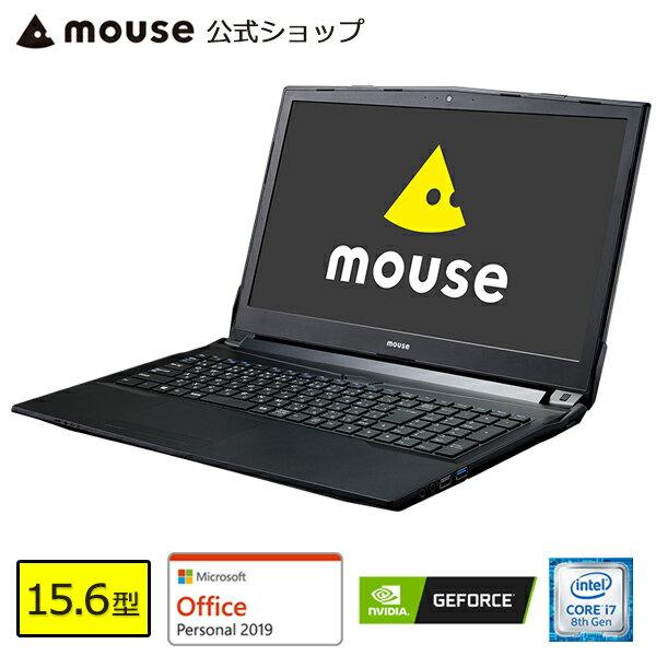【Office付き★2,000円OFFクーポン対象♪】【ポイント10倍♪4/22 18時〜6/17 15時まで】MB-K690SN-M2S5-MA-AP ノートパソコン パソコン 15.6型 Core i7-8750H 8GB メモリ 512GB SSD GeForce MX150 Microsoft Office付き mouse マウスコンピューター PC BTO 新品