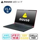 mouse X5-R7-MA-AB 15.6型 Windows10 AMD Ryzen 7 4800H 16GB メモリ 512GB M.2 SSD ノートパソコン 新品 Office付き mouse マウスコンピューター PC BTO ※2021年3月22日より後継モデルに変更