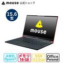 mouse X5-R7-MA-AP 15.6型 Windows10 AMD Ryzen 7 4800H 16GB メモリ 512GB M.2 SSD ノートパソコン 新品 Office付き mouse マウスコンピューター PC BTO ※2021年3月22日より後継モデルに変更
