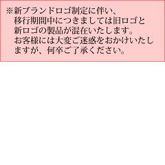 �ޥ�������ԥ塼����[MS-NH1-W10]���ƥ��å���PC��Windows10Home32�ӥå�/����ƥ�AtomZ3735F/2GB����/32GBeMMC���ȥ졼��/�ޥ�������ɥ����/����44g��