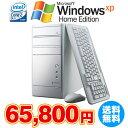 ★送料無料★3営業日で出荷可能★インテルCore 2 Duoに、4GBメモリを搭載したお買い得モデル!!【アウトレット】PCM8450SDXP・ディスプレイ無し(Windows XP Home Editionインストール)