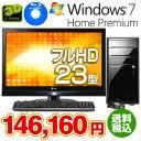 ◆◇◆3D映画を楽しもう◆◇◆3D動画コンテンツを最大限に楽しめるエンターテイメントPC!<3D for THEATER>Lm-i722E2-3DV 【 Windows7 64bit/Core i3-540/4GBメモリ/500GB HDD/GeForce GT240/ブルーレイドライブ/3D対応 23型ワイド非光沢液晶ディスプレイセット 】【win7pc1022】