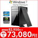 今ならメモリ4GB→8GBへ無償アップグレード!最新CPU インテル Core i7-2600 プロセッサー×NVIDIA GeForce GTX550Tiを採用したハイスペックモデル!<今だけ9,870円OFF> マウスコンピューター [ Lm-i735X ] 【 Windows7 64bit/Core i7-2600/8GBメモリ/500GB HDD/GeForce GTX550Ti 】【win7pc1022】【a_2sp1102】