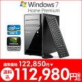 マウスコンピューター [ Lm-i911S ] 【 Windows7 64bit...