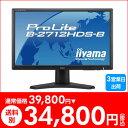 ★フルHD液晶★ iiyama PLB2712HDS フルHD 27型ワイド液晶ディスプレイ 【1920x1080/ワイド/HDCP対応/応答速度2ms/コントラスト比50,000:1(最大)】<新品>