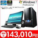 マウスコンピューター [ NEXTGEAR i820BA1 ] 【 Windows7Pro 64bit/Core i7-3930K/16G