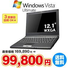 【アウトレット】0706MB-PR200X・12型液晶ノート