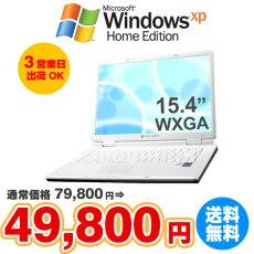 【アウトレット】EGPN550DR16XP・15.4型ワイド液晶ノート
