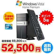 【アウトレット】EGPQ820DR50P・ディスプレイ無し