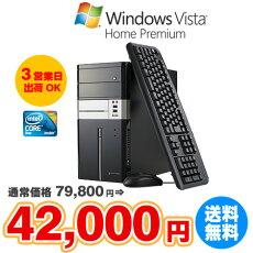 【アウトレット】EGPE840DR25P・ディスプレイ無し