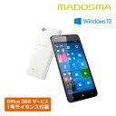 【ポイント10倍】スマホ タブレット Windows Phone 「MADOSMA」 Q501AO-WH 【 Windows 10 Mobile/約5.0インチ/LTE対応/1GB メモリ/16GB micro SDカード同梱/SIMフリー/ホワイト 】