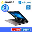【ポイント10倍】【送料無料】マウスコンピューター [LB-B422X-S2-MA-WB] Windows10 Home/Celeron N3160/8GB メモリ/240GB SSD/KINGSOFT Office付き 《冬限定 ノートパソコン 新品》