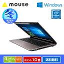 【ポイント10倍】【送料無料】マウスコンピューター [LB-B422X-S2-MA-WB-AP] Windows10 Home/Celeron N3160/8GB メモリ/240GB SSD/Micr..