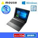 【ポイント10倍】【送料無料】マウスコンピューター [LB-F531X2-S2-MA-WB] Windows 10 Home/Core i3-6100U/8GB メモリ/240GB SSD/DVDド..