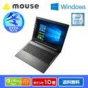 【ポイント10倍】【送料無料】マウスコンピューター [LB-F531X2-S2-MA-WB-AP] Windows 10 Home/Core i3-6100U/8GB メモリ/240GB SSD/DV..