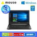 【ポイント10倍】【送料無料】マウスコンピューター [LB-J521S-S2-MA-WB] Windows10 Home/Core i5-5200U/8GB メモリ/480GB SSD/Microso..