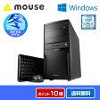 【ポイント10倍】【送料無料】マウスコンピューター [LM-iH414S-SH2-MA-WB] Windows 10 Home/Core i5-6400/8GB メモリ/240GB SSD/1TB HDD/DVDドライブ/KINGSOFT Office付き 《冬限定 デスクトップ 新品》