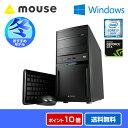 【ポイント10倍】【送料無料】マウスコンピューター [LM-iG414SN-SH2-MA-WB] Windows 10 Home/Core i7-6700/16...