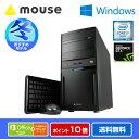 【ポイント10倍】【送料無料】マウスコンピューター [LM-iG414SN-SH2-MA-WB-AP] Windows 10 Home/Core i7-6700...