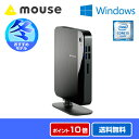 【ポイント10倍】【送料無料】マウスコンピューター [LM-mini90B-S2-MA-WB] Windows 10 Home/Core i5-6200U/8GB メモリ/240GB SSD/KINGSOFT Office付き 《冬限定 デスクトップ 新品》
