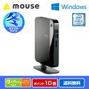 【ポイント10倍】【送料無料】マウスコンピューター [LM-mini90B-S2-MA-WB-AP] Windows 10 Home/Core i5-6200U/8GB メモリ/240GB SSD/Microsoft Office付き 《冬限定 デスクトップ 新品》