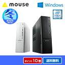 【ポイント10倍】【送料無料】マウスコンピューター [LM-iHS303B-S2-MA-WB] Windows 10 Home/Core i3-6100/8GB メモリ/240GB SSD/DVDド..