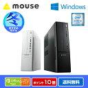 【ポイント10倍】【送料無料】マウスコンピューター [LM-iHS303B-S2-MA-WB-AP] Windows 10 Home/Core i3-6100/8GB メモリ/240GB SSD/DV..