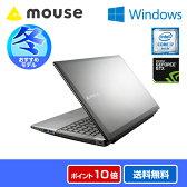【ポイント10倍】【送料無料】マウスコンピューター [MB-K670XN-SH2-MA-WB] Windows10 Home/Core i7-6700HQ/16GB メモリ/256GB SSD M.2規格/1TB HDD/GeForce GTX 950M/KINGSOFT Office付き 《冬限定 ノート 新品》