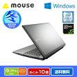 【ポイント10倍】【送料無料】マウスコンピューター [MB-K670XN-SH2-MA-WB-AP] Windows10 Home/Core i7-6700HQ/16GB メモリ/256GB SSD M.2規格/1TB HDD/GeForce GTX 950M/Microsoft Office付き 《冬限定 ノート 新品》