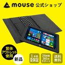 《アウトレット》【送料無料】マウスコンピューター [タブレットPC] 《 MT-WN1003-MA-QD 》 【 Windows 10 Home/Atom x5-Z8350/2GB メモリ/64GB ストレージ/着脱式キーボード/Microsoft Office付き(Office Mobile) 】<新品>