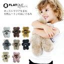 フラットアウトベア ベビー FLATOUT bear BABY 【送料無料】 テディベア くま 動物...